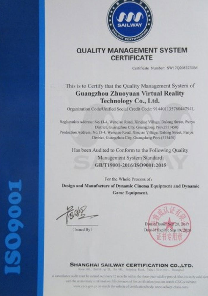 Quatiry-Manageement-System-Certificate