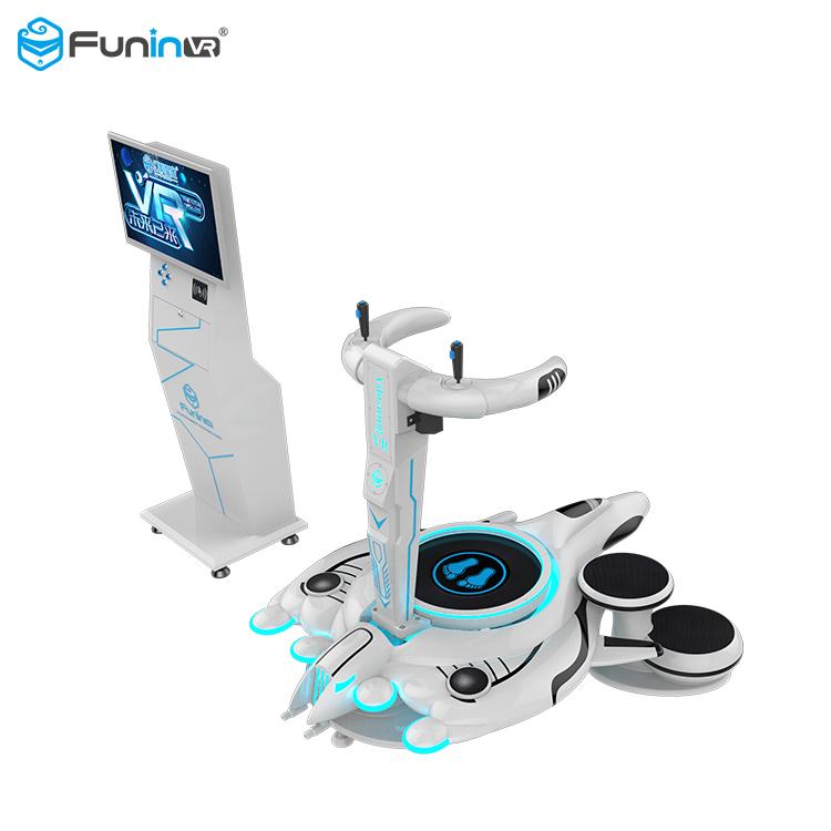 VR vibrator 3